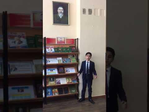 Абай оқулары