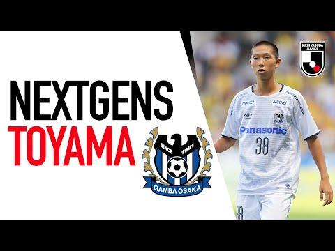 Shoji Toyama | Gamba Osaka U-23 | NextGens | J3 League
