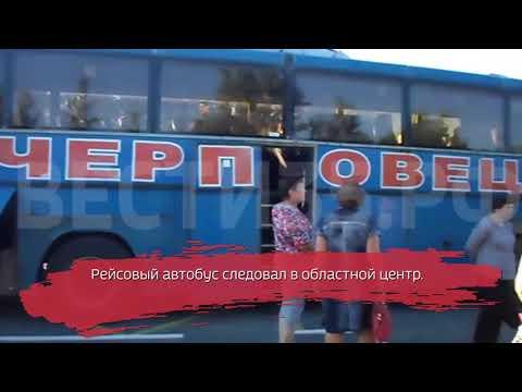 Рейсовый автобус Вологда-Череповец задымился на ходу