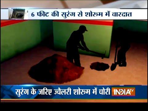 Shocking! Robbers Dig