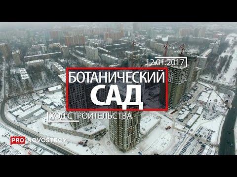 новостройки москвы сдача 2017 в москве