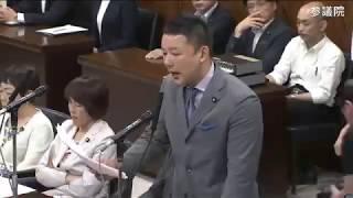 山本太郎 カジノ採決強行まで災害への早急な対応を訴え続ける:7/19午後 参院・内閣委