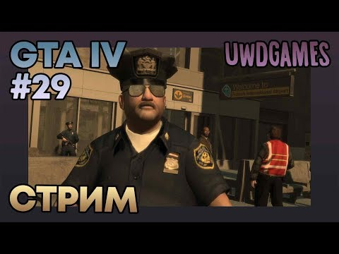 Grand Theft Auto IV #29 — ГОЛУБИНЫЙ ФИНАЛ!!1 (100% challenge) thumbnail