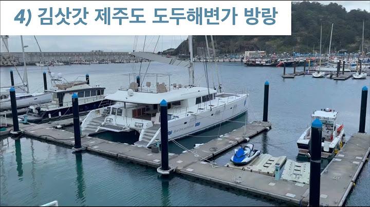 4화) 김삿갓 캠핑카, 제주도 도두항해변가 방랑(Kim Satgat camper, wandering along Doduhang Beach, Jeju Island)