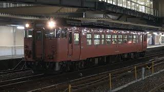 【4K】JR岩徳線 普通列車キハ40形気動車 キハ40-2074 岩国駅発車