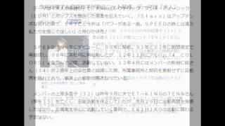 今井絵理子&島袋寛子が新ユニット結成 テーマは「大人」 スポニチアネ...