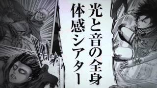 01376-kyojin_thumbnail