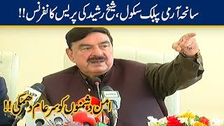 Sheikh Rasheed Emotional Press Conference On Aps Attack  16 Dec 2019