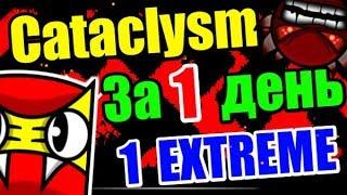Cataclysm GG. Geometry Dash [85]