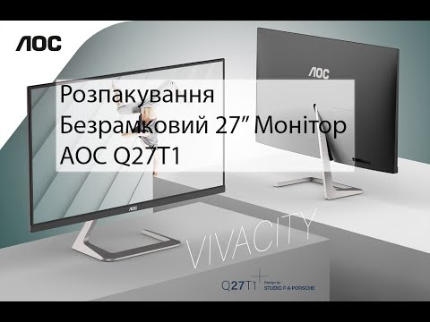 """Монитор 27"""" AOC Q27T1"""