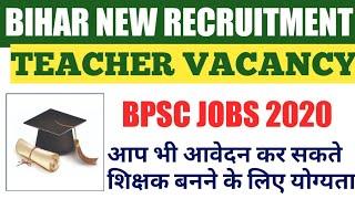 bihar upcoming vacancy 2020 bpsc teacher recruitment  Bihar Teacher Eligibility Selection Process