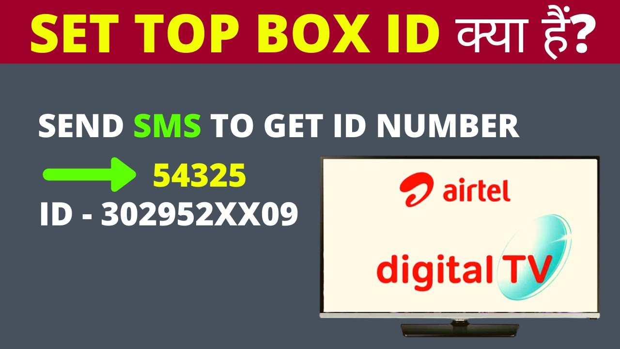 How to Get airtel vc number To Customer Id Number | How To Heavy Refresh |  Sms to Check balance dth