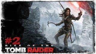 Rise of the Tomb Raider #2 | SURİYE TOPRAKLARI