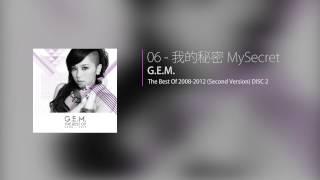 GEM - 我的秘密 MySecret