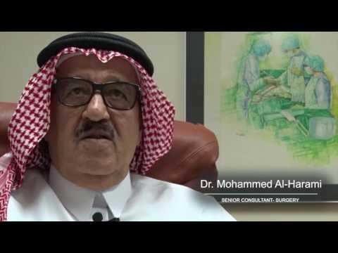 Qatar Blood Donor Ceremony 2016 حفل تكريم المتبرعين بالدم