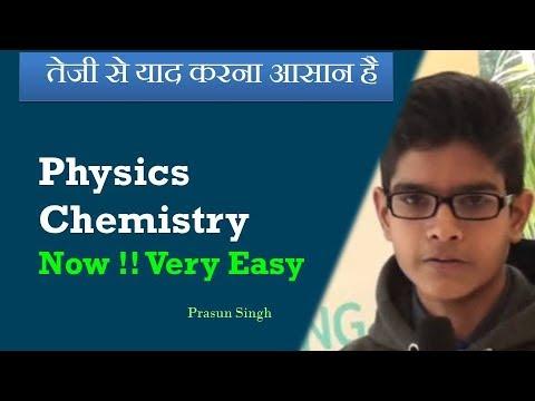 Hi speed learning student feedback 33    Physics   Chemistry   10th   Career   Amit Jain