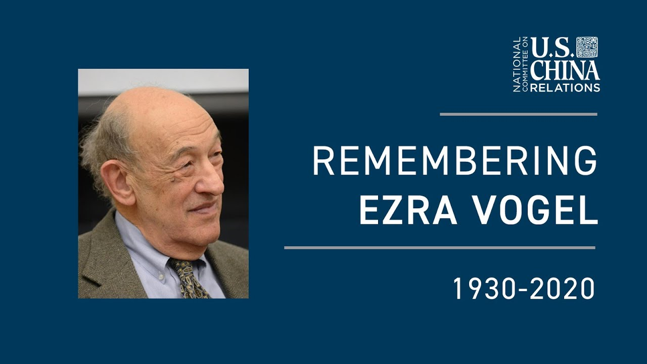 Remembering Ezra Vogel   Graham Allison, Thomas Gold, Melinda Liu, Michael Szonyi