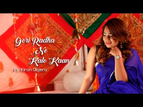 Gori Radha Ne Kalo Kaan | Female Cover   | Wrong Side Raju | Kiran Gajera