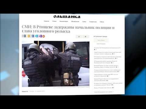 В СМИ появилась информация о задержании офицеров полиции в Ртищево