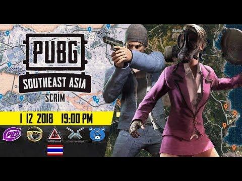 PUBG Southeast Asia Scrim - Week 1