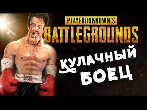 Marvel - Битва чемпионов - Русскоязычный сайт по игре