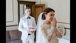 Свадьба во французском стиле Даши и Артема