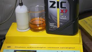 Масло ZIC X7 LS 5w-30 SYNTHETIC проверка CCS при.. -30гр.