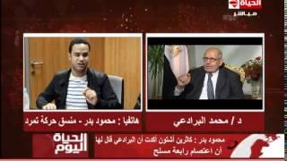 محمود بدر عن