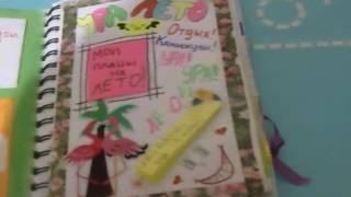 Интересные идеи для странички про лето и просто приколы для  личного дневника
