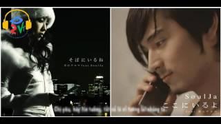 Cover images [VIETSUB] [SD] SoulJa Feat  Aoyama Thelma - Koko Ni Iru Yo (Chị em Version)
