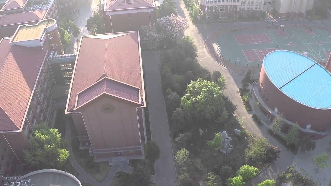 Beijing National Day School - YouTube