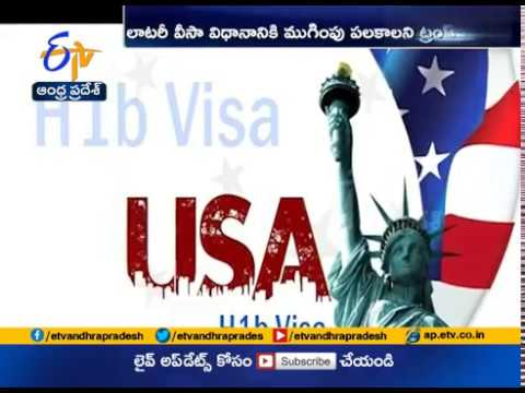 Trump Asks US Congress | to End Visa Lottery Programme