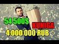 54 500 Arbitraj Trafika Yohud Internetdagi Olib Sotarlar mp3