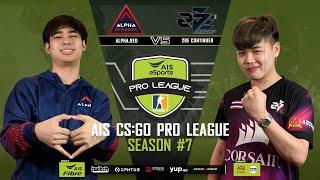 AIS CS:GO Pro League Season#7 R.6 |Alpha Red vs. 2Be Continued MAP1 OVERPASS