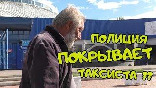 Полиция Краснодара в упор не видит захват таксистами троллейбусного кармана !