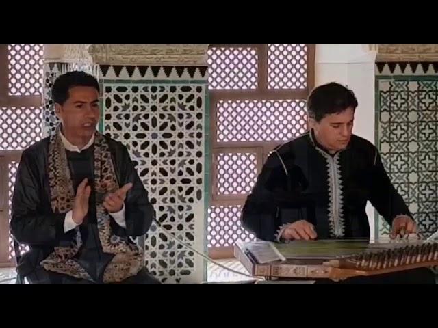 Hamid Ajbar - Jinnan Al Andalus - A Spiritual Journey from Cordoba to Damascus