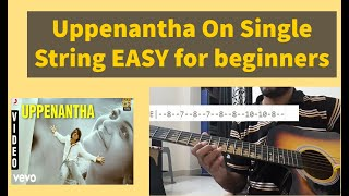 Uppenantha Ee Premaki Single String without slides EASY for beginners