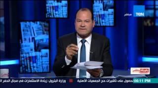 بالورقة والقلم | وجدي غنيم مع أحد المتهمين بنقل أموال من الدوحة إلي المنظمات المتطرفة