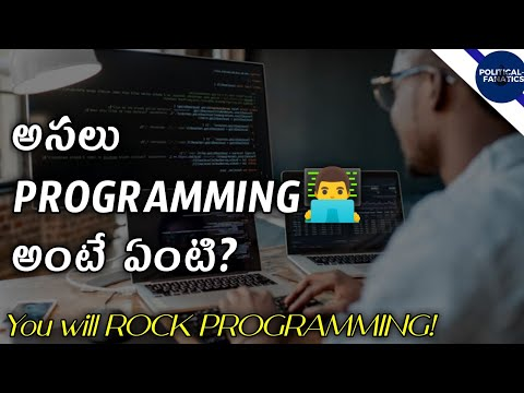 What is PROGRAMMING in Telugu || The CONCEPT BEHIND SOFTWARE ENGINEERING thumbnail