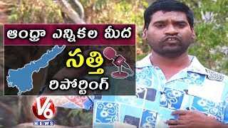 bithiri-sathi-says-about-ap-politics-sathi-conversation-with-savitri-teenmaar-news-v6-news