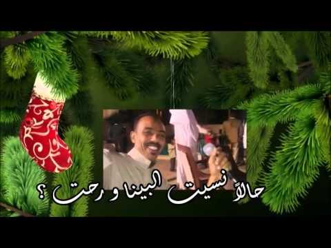 كيف هان عليك للفنان اكرامي كروسكو مع تحياتي احمد بعيبش