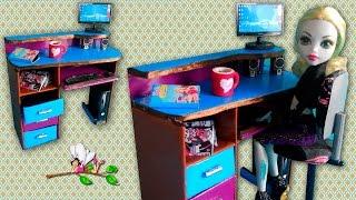 Как сделать КОМПЬЮТЕРНЫЙ СТОЛ для кукол Monster High, Barbie / Muza Rukodeliya 🌺(Как сделать письменный (компьютерный стол) для кукол своими руками. Стол сделан из картона, имеет удобную..., 2016-04-24T12:00:01.000Z)