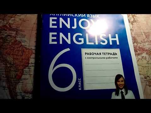 Unit 3, Section 6, Ex. 38 / ГДЗ. Enjoy English. 6 класс. Рабочая тетрадь