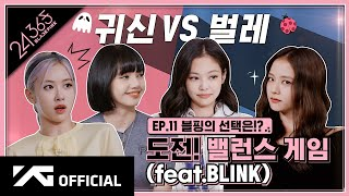 BLACKPINK - '24/365 with BLACKPINK' EP.11