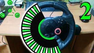 Logitech driving force gt не калибруется. Ремонт, часть 2