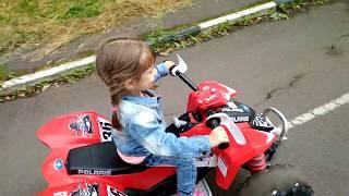 ДЕТСКИЙ КВАДРОЦИКЛ Милашка учится кататься Children's ATV Milana is learning to ride