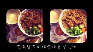 my little airport - 給親戚看見我一個人食吉野家