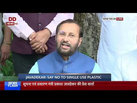 Environment & Forest minister addresses media