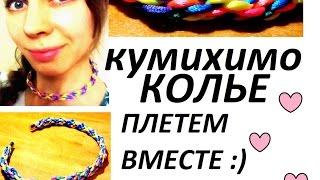 DIY: ПЛЕТЕМ ПОДВЕСКУ