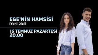 Ege'nin Hamsisi / Aegean Anchovy Trailer - Episode 1 (Eng & Tur Subs)